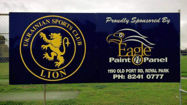 USC Lion Signage