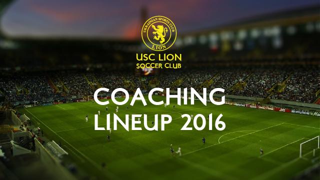 2016-Coaching-Lineup-3